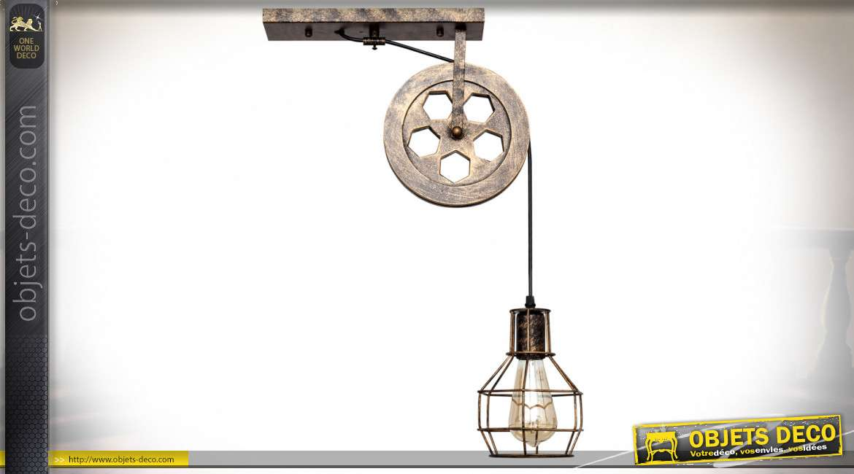 Suspension ou applique poulie de style rétro indus en métal vieilli 60 cm