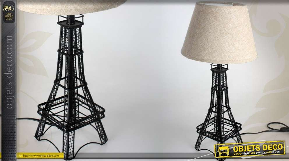 lampe de table mini tour eiffel avec abat jour 45 cm. Black Bedroom Furniture Sets. Home Design Ideas