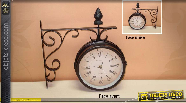 horloge style ancienne horloge de gare cadran double 20 cm. Black Bedroom Furniture Sets. Home Design Ideas