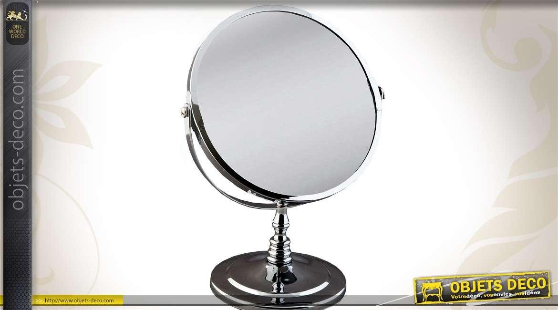 miroir cosm 233 tique mural sur bras articul 233 m 233 tal chrom 233