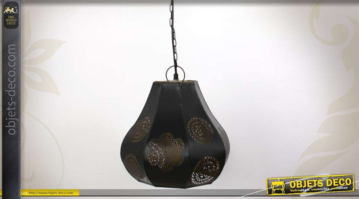 Suspension en m tal brun ajour de style oriental for Lustre en suspension