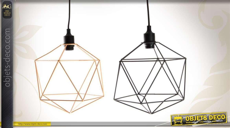 Duo De Suspensions Design En M Tal Coloris Noir Et Dor