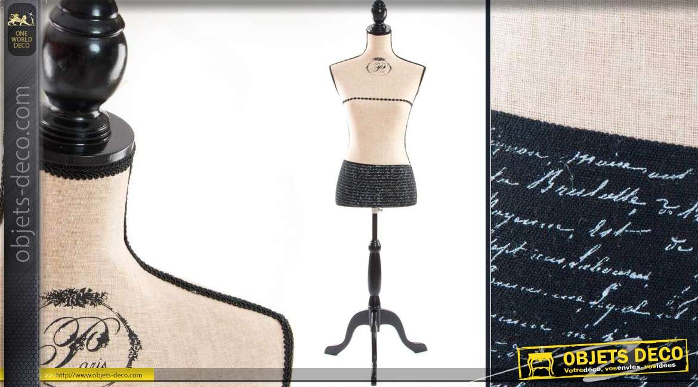 mannequin de couture style chic et r tro en bois et tissu 168 cm. Black Bedroom Furniture Sets. Home Design Ideas