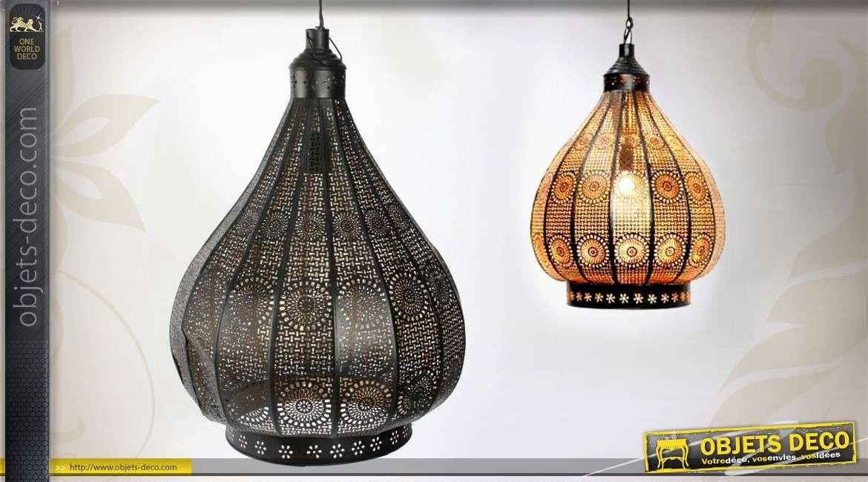 suspension l ctrifi e orientale en m tal effet moucharabieh. Black Bedroom Furniture Sets. Home Design Ideas