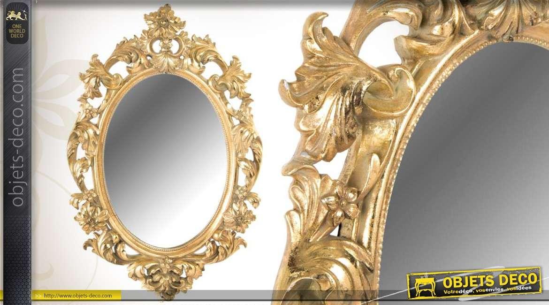 miroir soleil mural ancien patin vieux dor. Black Bedroom Furniture Sets. Home Design Ideas