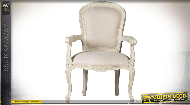 Bergère de style Louis XV en bois d'acajou tapisserie blanc écru