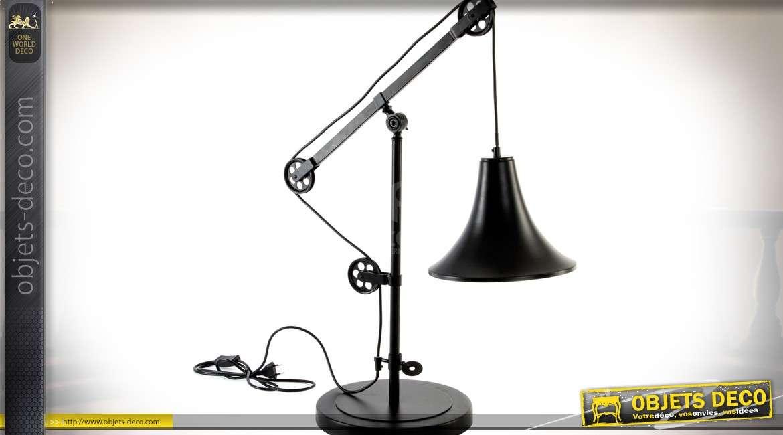 lampe de bureau poulies en m tal de style vintage 79 cm. Black Bedroom Furniture Sets. Home Design Ideas