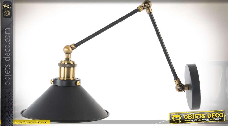 Lampe applique murale orientable de style industriel Applique murale industriel style