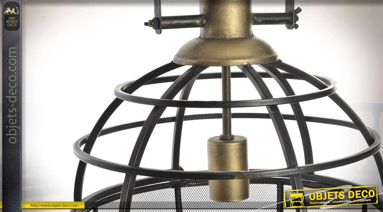 Suspension sphérique originale de style rétro et industriel en métal doré Ø 35 cm