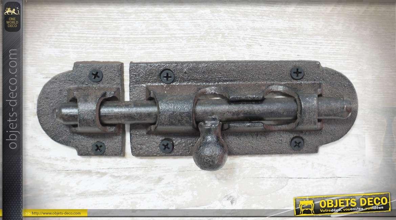Loquet ancien en fonte de métal finition vieillie 20 cm