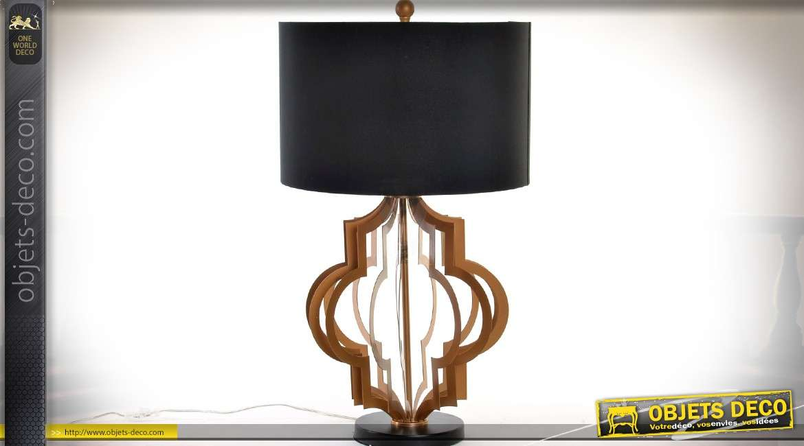 lampe de table design pied en m tal dor et abat jour cylindrique noir. Black Bedroom Furniture Sets. Home Design Ideas