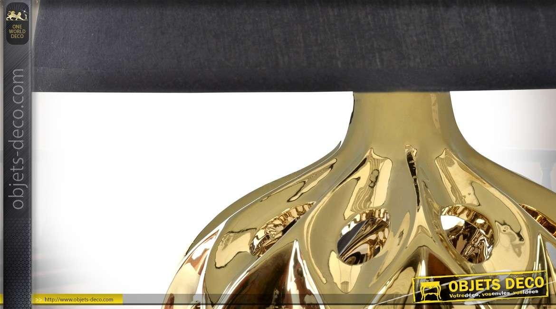 Lampe De Salon Design Noir Et Or Avec Pied En Structure Ajouree 43 Cm