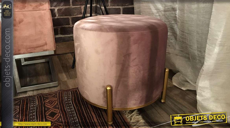 Pouf cylindrique design en métal doré et tissu vieux rose Ø 38 cm