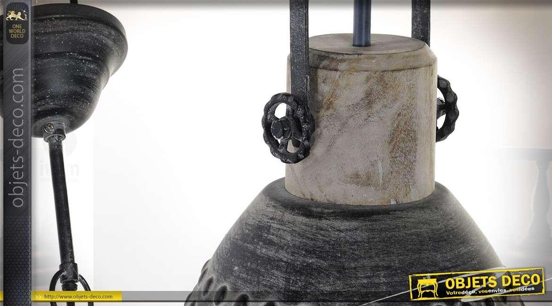Suspension industrielle rétro avec réflecteur et grille protectrice en métal 45 cm
