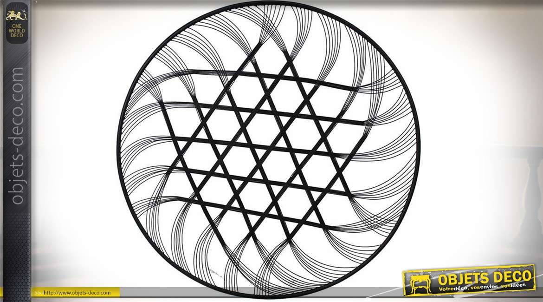 Grande décoration murale circulaire en métal effet fils tressés Ø 90 cm