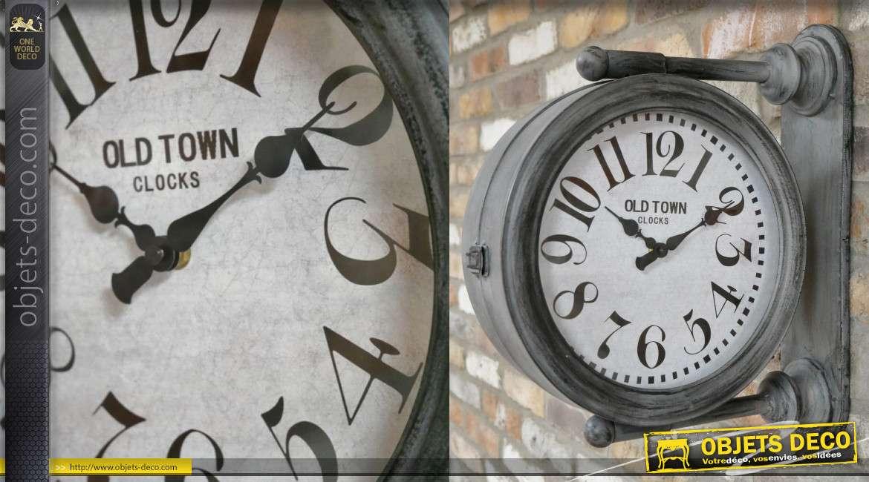 Horloge murale en métal, 2 cadrans style ancien quai de gare, finition gris vieilli, 43cm