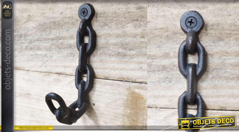 Crochet mural en métal en forme de chaine à gros maillons, petit modèle 12cm