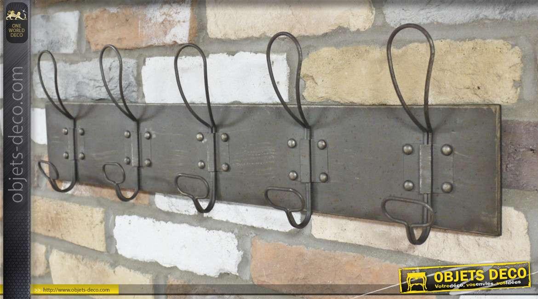 Porte manteau mural en métal, finition oxydé, 5 patères doublées, rivets apparents 70cm