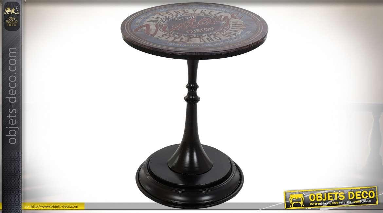 TABLE AUXILIAIRE MÉTAL PU 60X60X74 MULTICOLORE