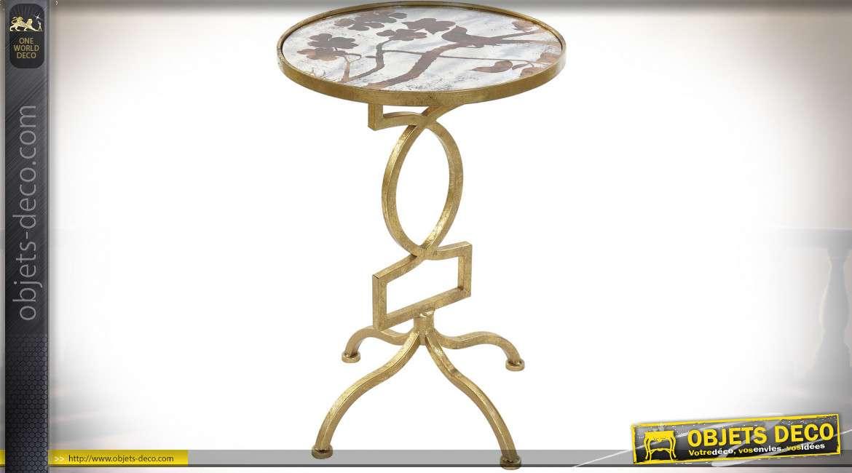 TABLE AUXILIAIRE MÉTAL 40X40X60,5 GÉOMÉTRIQUE