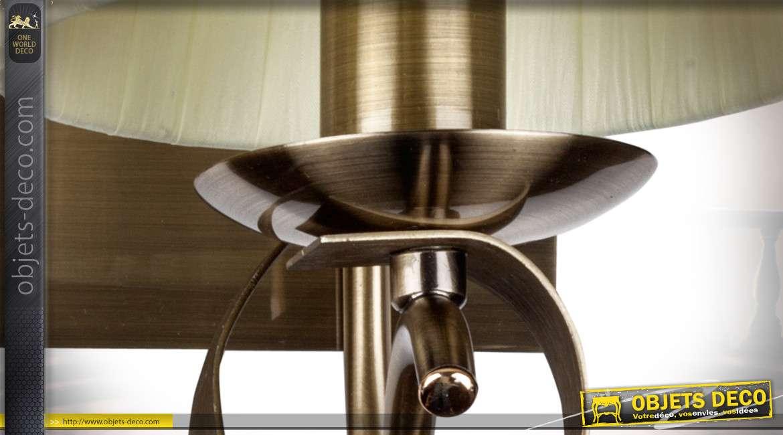Applique double beige et bronze cuivré 32 cm (2 x E14)