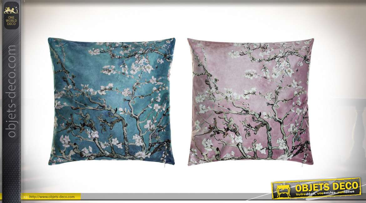 COUSSIN POLYESTER 45X10X45 350 GR. 2 MOD.