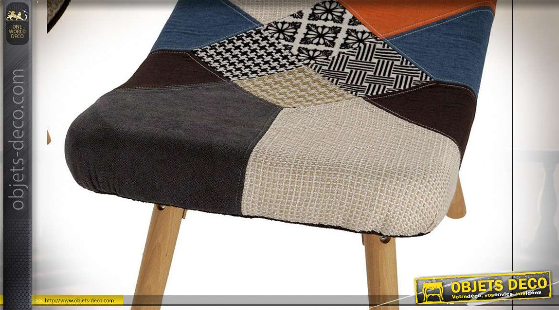 Fauteuil et son repose-pieds de style contemporain motifs patchwork, 96cm