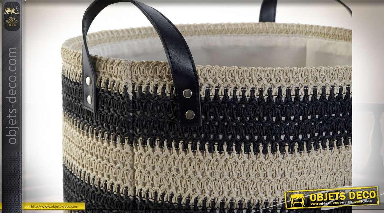 Série de deux corbeilles de rangement en fibre naturelle tressée bicolore, 41cm