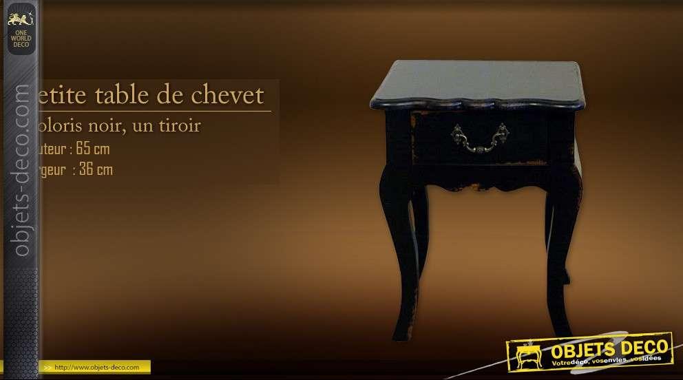 Petite table de chevet noire