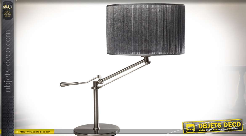 Lampe articulée chic et rétro en nickel gris avec abat-jour cylindrique anthracite
