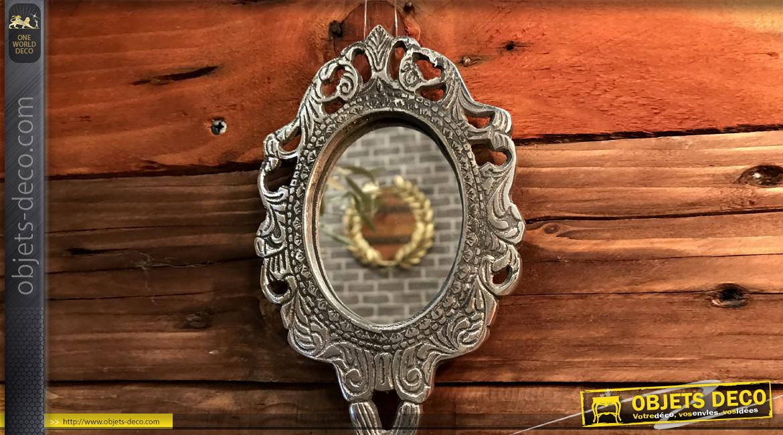 Miroir à main en métal finition chromée vieillie, ambiance vieux baroque, 25cm