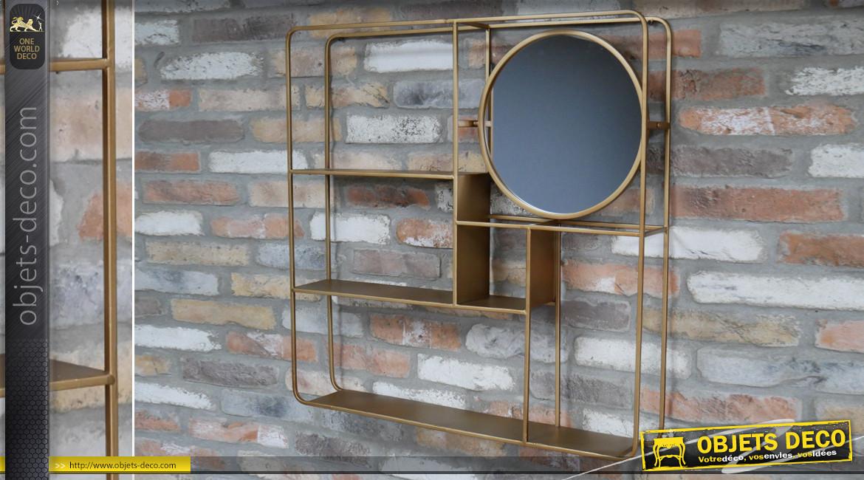 Etagère murale en métal de style moderne, finition dorée effet brossé, 5 compartiments et un miroir circulaire, 80x80cm