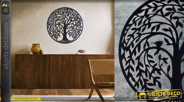Saule, grande décoration d'Arbre de la vie en forme de disque rond, en métal finition noir charbon, collection DMJ, Ø60cm