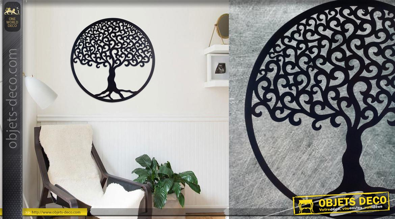 Liquidambar, grande décoration d'Arbre de la vie en forme de disque rond, en métal finition noir charbon, collection DMJ, Ø60cm