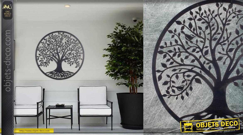 Jacaranda, grande décoration d'Arbre de la vie en forme de disque rond, en métal finition noir charbon, collection DMJ, Ø82cm