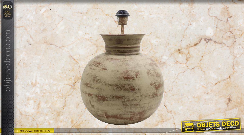 Pied de lampe sphérique en métal, ambiance rétro chaleureuse, finition sable du désert, Ø32cm