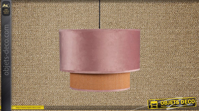 Suspension gigogne en velours rose poudré et cannage clair Ø40cm, 2 niveaux