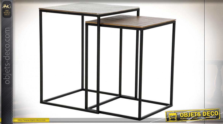 Table d'appoint gigogne en aluminium finition argentée et dorée de style moderne, 55cm