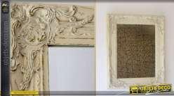 Miroir de style ancien patine beige crème antique 52 x 42 cm