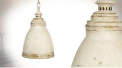 Suspension cloche en métal finition blanc oxydé, patiné vieil or, Ø28cm