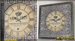 Horloge murale carrée style rétro avec habillage noir et argent