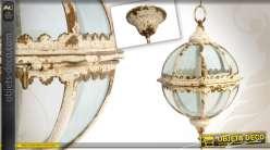 Lanterne sphérique rétro électrifiée métal blanc ancien Ø 25 cm