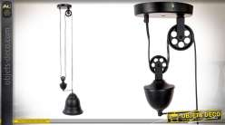 Suspension moderne en métal style industrielle avec poulies noir brillant
