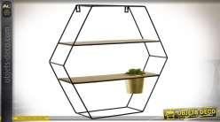 d coration meubles miroirs luminaires chemin e mobilier de jardin objets d co. Black Bedroom Furniture Sets. Home Design Ideas