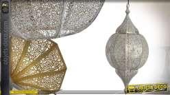 Grand lustre oriental doré blanchi vieilli façon moucharabieh 75 cm