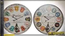 Série de 2 horloges vintages en bois finition multicolore Ø 58 cm