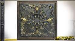 Panneau décoratif mural bois sculpté à motifs végétaux dorés 65 x 65 cm