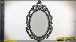 Miroir oval de style baroque à motifs entrelacés ajourés patine anthracite 37,5 cm
