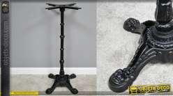 Pied de table haute en fonte, collection Bistrot, finition noir, modèle Malvina