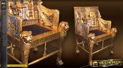 Trône du Pharaon Toutânkhamon, réplique taille réelle